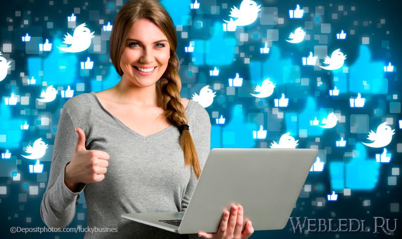 Можно ли заработать на блоге доход