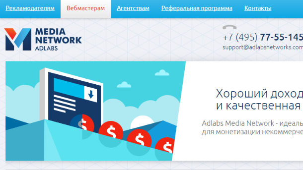 AdLabs Media Network интервью
