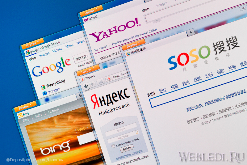 Делать и продвигать свои сайты индексация