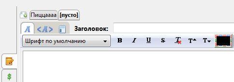 как писать в жж scribefire