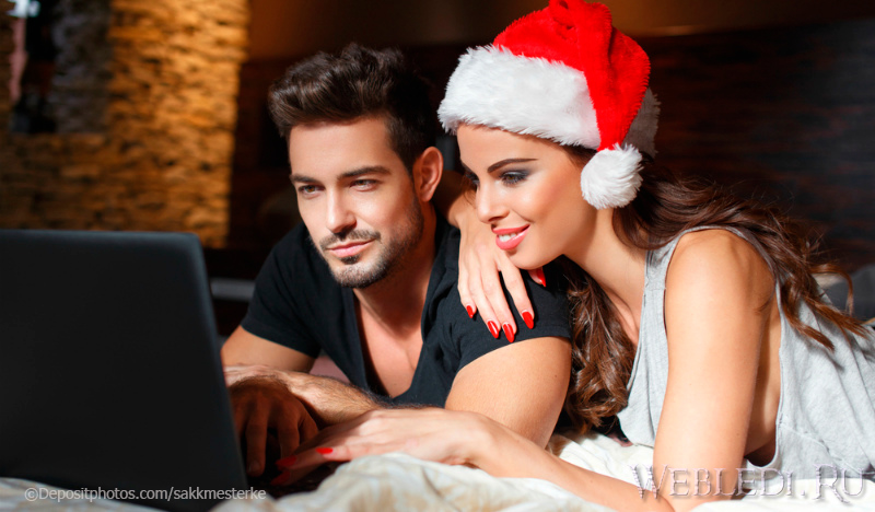 Муж и компьютер женские уловки