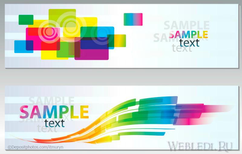 Как научиться различать сайты визитка