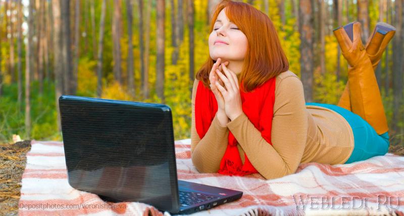 Как настроиться на работу по сайтам интернет