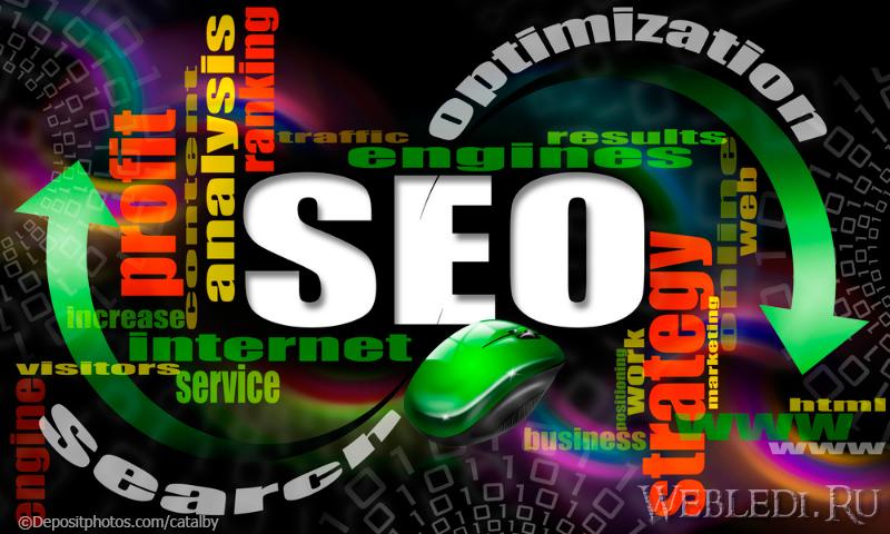 Сайт, который не зависит от поискового трафика уникальные