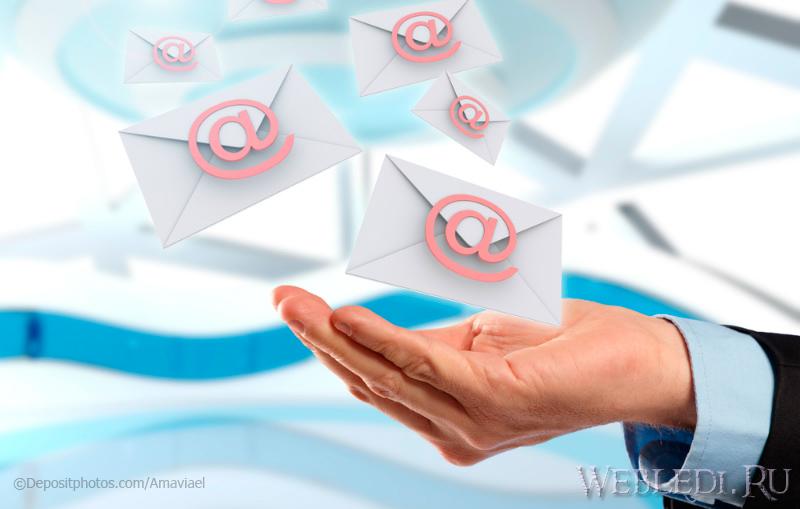 Сайт, который не зависит от поискового трафика письма