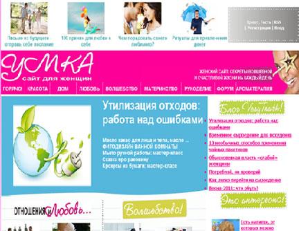 сайт УМКА