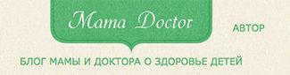 mamadoctor1