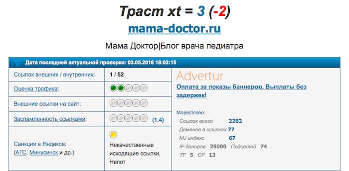 mamadoctor6