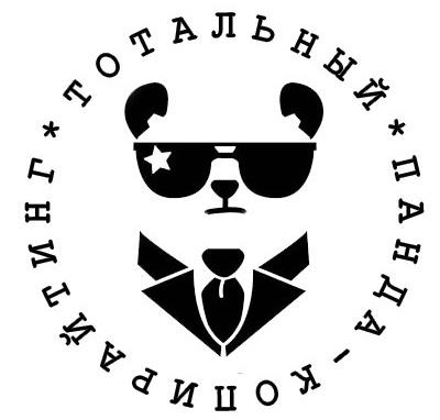 Петр Панда. Интервью с гуру копирайтинга тексты